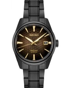 SPB205J1 fra Seiko - Stilfuldt Herreur Limited Edition Presage Automatic